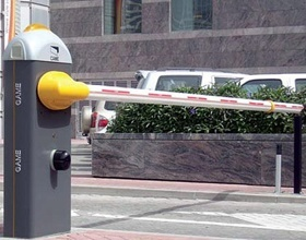 Система управления платной парковкой