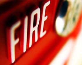 Спортивный комплекс, пожарная сигнализация