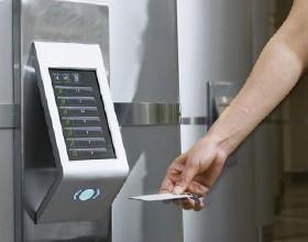 Система контроля и управления доступом (СКУД ) для лифта