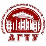 Архангельский государственный технический университет