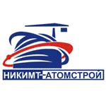НИКИМТ-Атомстрой, ОИЦ НИКИМТ