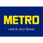 Компания «METRO Cash & Carry»