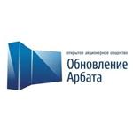 """ОАО """"Обновление Арбата"""""""