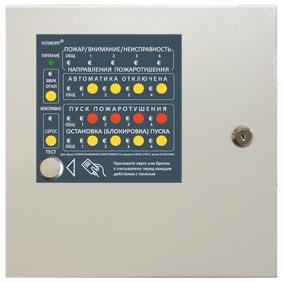 FB2 – панель автоматической системы пожаротушения