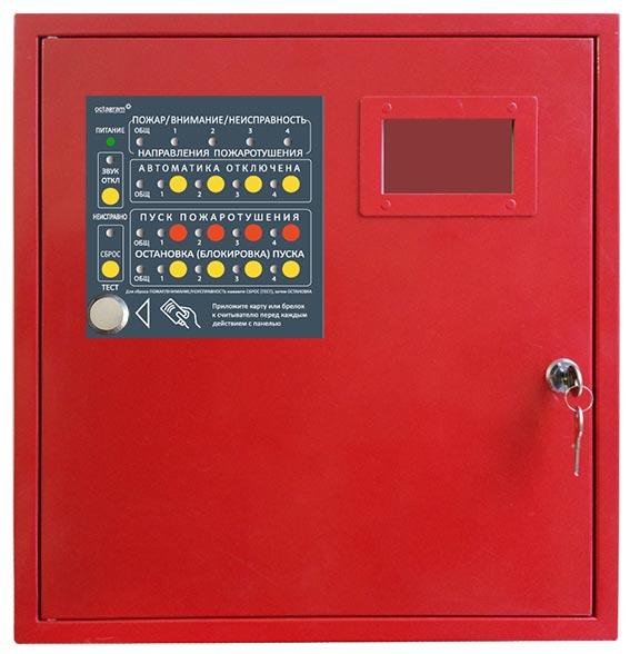 FB3 – панель автоматической системы пожаротушения  с местом для монтажа пульта RC100