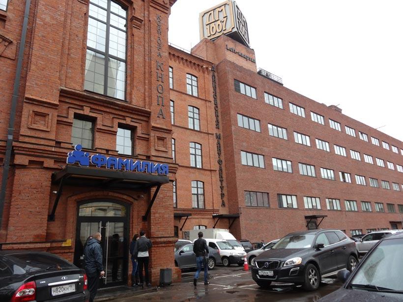 danilov-manufactura