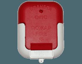ИПР 513-9 — адресный ручной пожарный извещатель